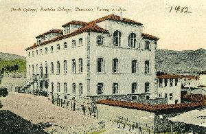 Anatolia College - Post Card 2