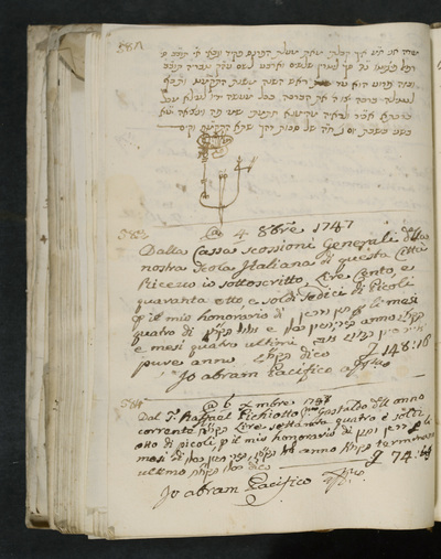 Receipts nos. 582-584 : no. 582 (in Hebrew) ; no. 583, 4 October 1787, Abram Pacifico acknowledges receiving his honorarium from the cassa scossioni generali of our scola italiana of this town ; no. 584, 6 December 1787, Abram Pacifico acknowledges receiving his honorarium from Raffael Pichiotto, gastald of the current year