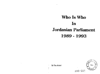 Who is who in Jordanian parliament