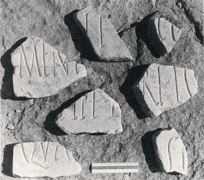 Fragments from a testamentary inscription.