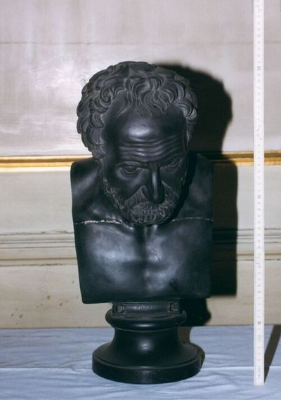 Pindar (Library Bust)