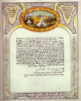 Marriage contract (ketubbah)